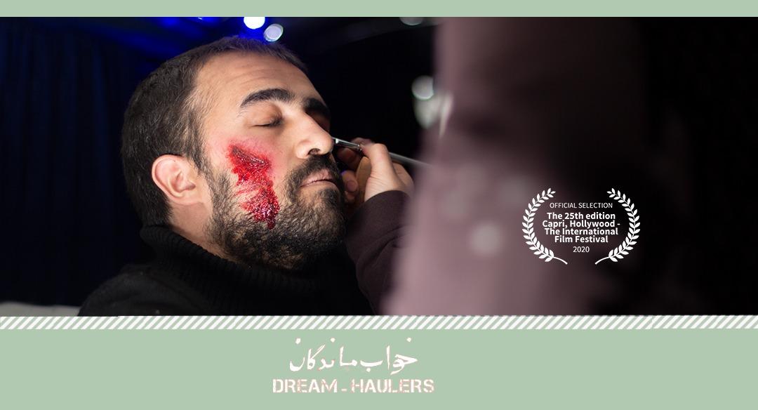 نمایش «خواب ماندگان» ایرانی در ایتالیا