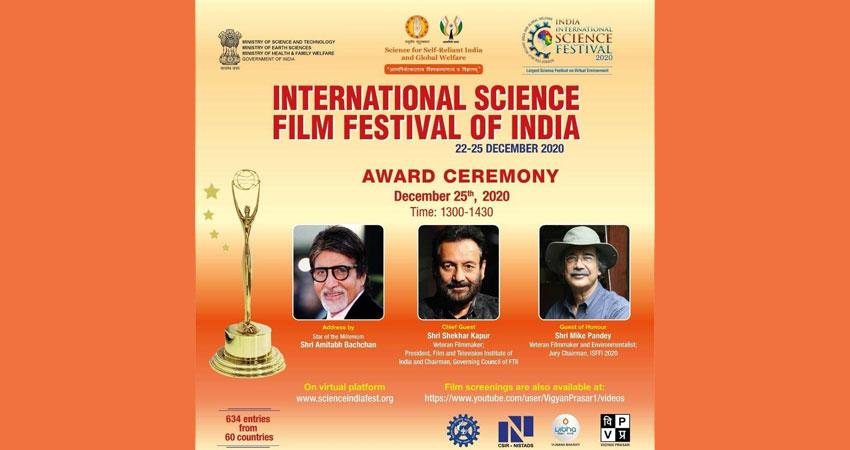 2 جایزه برای ایران از جشنواره هندی