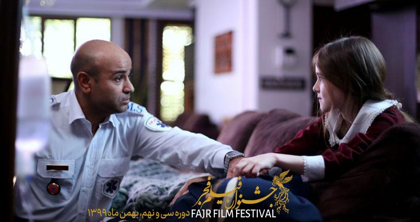 سیمرغ بلورین سی و نهمین جشنواره فیلم فجر به «وضعیت اورژانسی» رسید