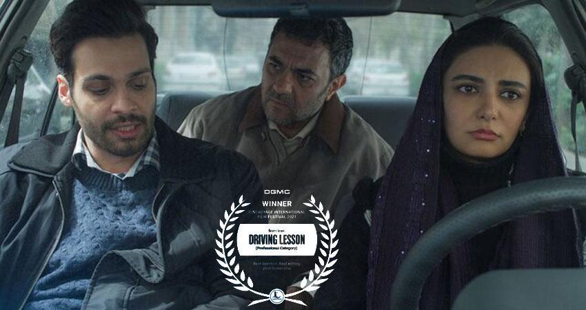 3 جایزه برای «کلاس رانندگی»از جشنواره هندی