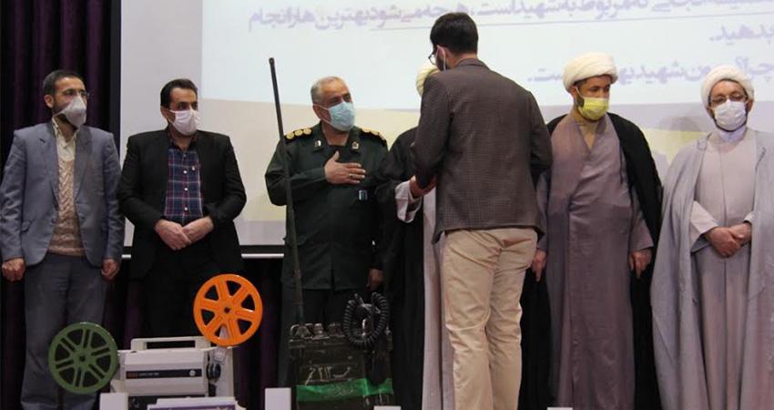 برگزیدگان مسابقه فیلمنامه نویسی دفاع مقدس استان مرکزی