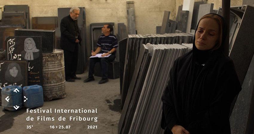 در اولین حضور جهانی؛ «ناهید» منتخب جشنواره بینالمللی فیلم فرایبورگ شد