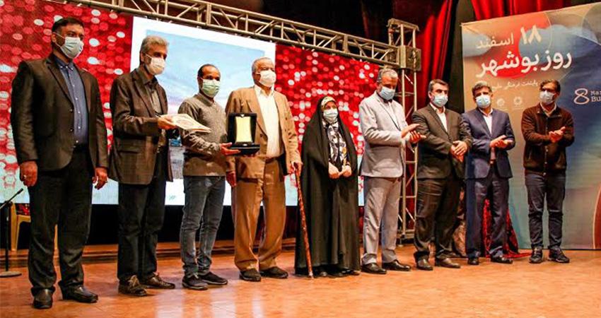 آئین پایانی اولین جشنواره ملی عکس بوشهر برگزار شد