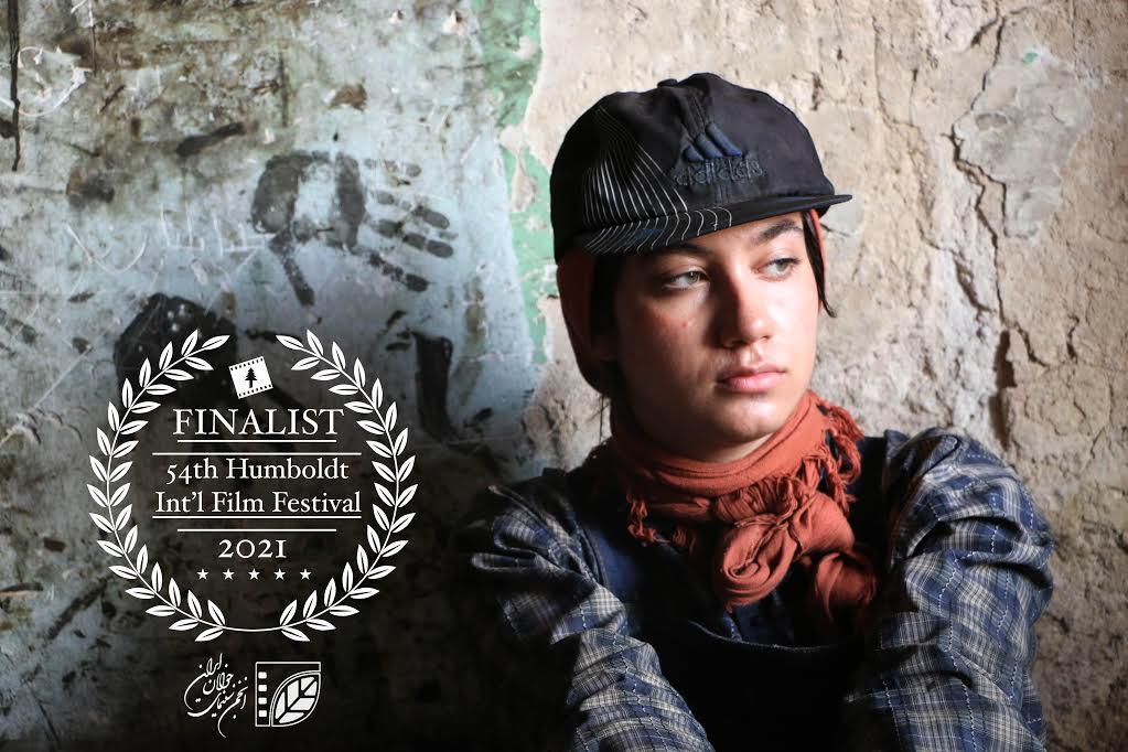 «سکوت آوا» در جشنواره HUMBOLDT آمریکا