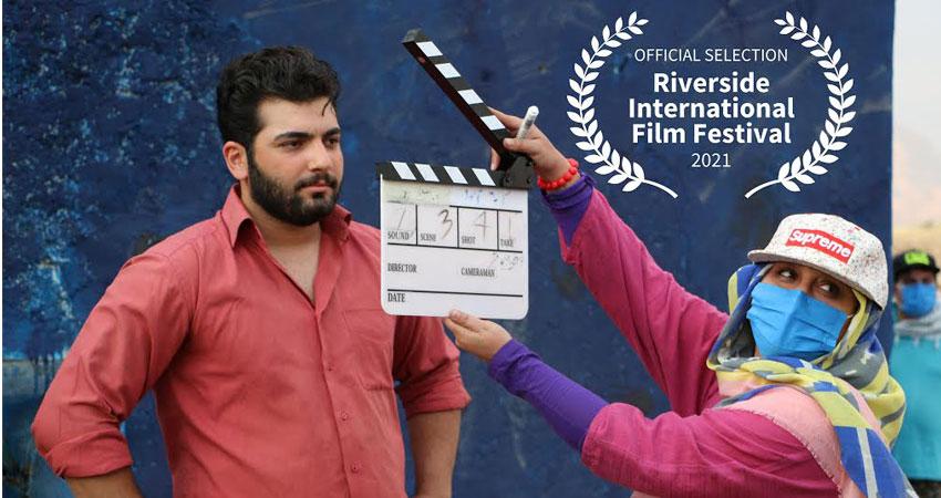 «سکوت آوا» در جشنواره RIVERSIDE آمریکا