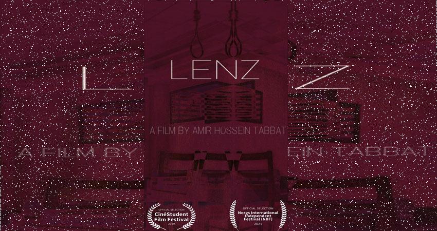 نمایش «لنز» در جشنواره آمریکایی