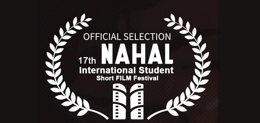 نمایش 2 محصول انجمن سینمای جوانان شهرکرد درجشنواره نهال