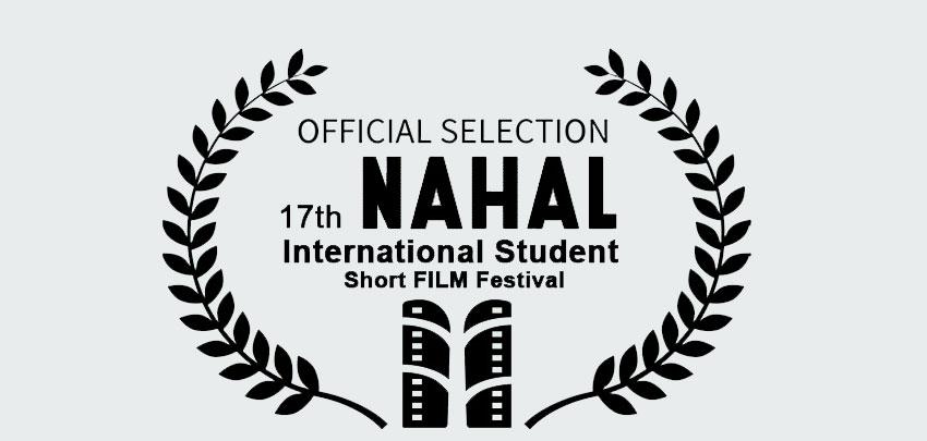 اسامی فیلمهای راهیافته به دوره هفدهم جشنواره نهال منتشر شد