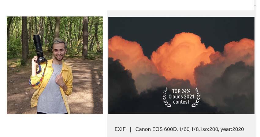 دیپلم افتخار 3 جشنواره بینالمللی برای عکاس لاهیجانی