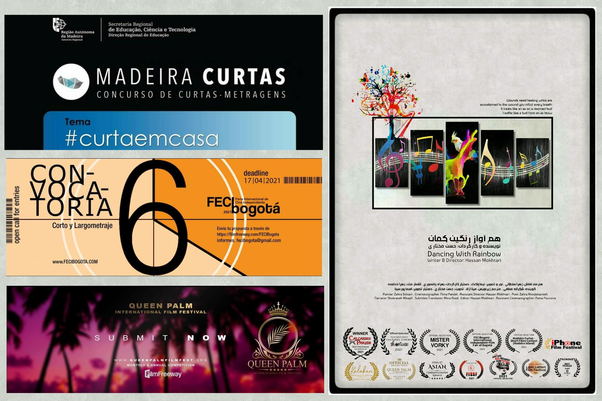«همآواز رنگینکمان» در دو جشنواره بینالمللی