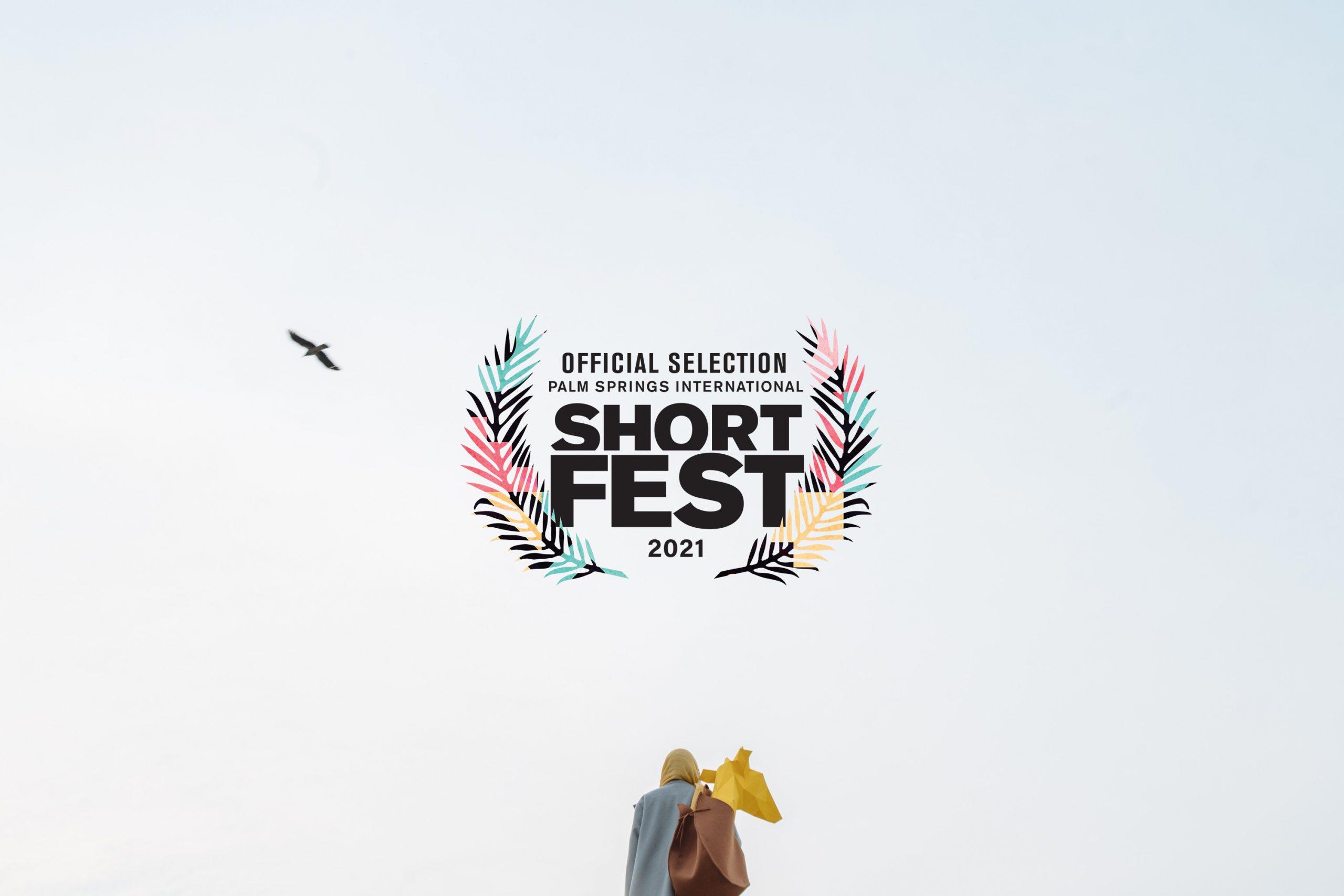 «زرد خالدار» در جشنواره پالم اسپرینگز