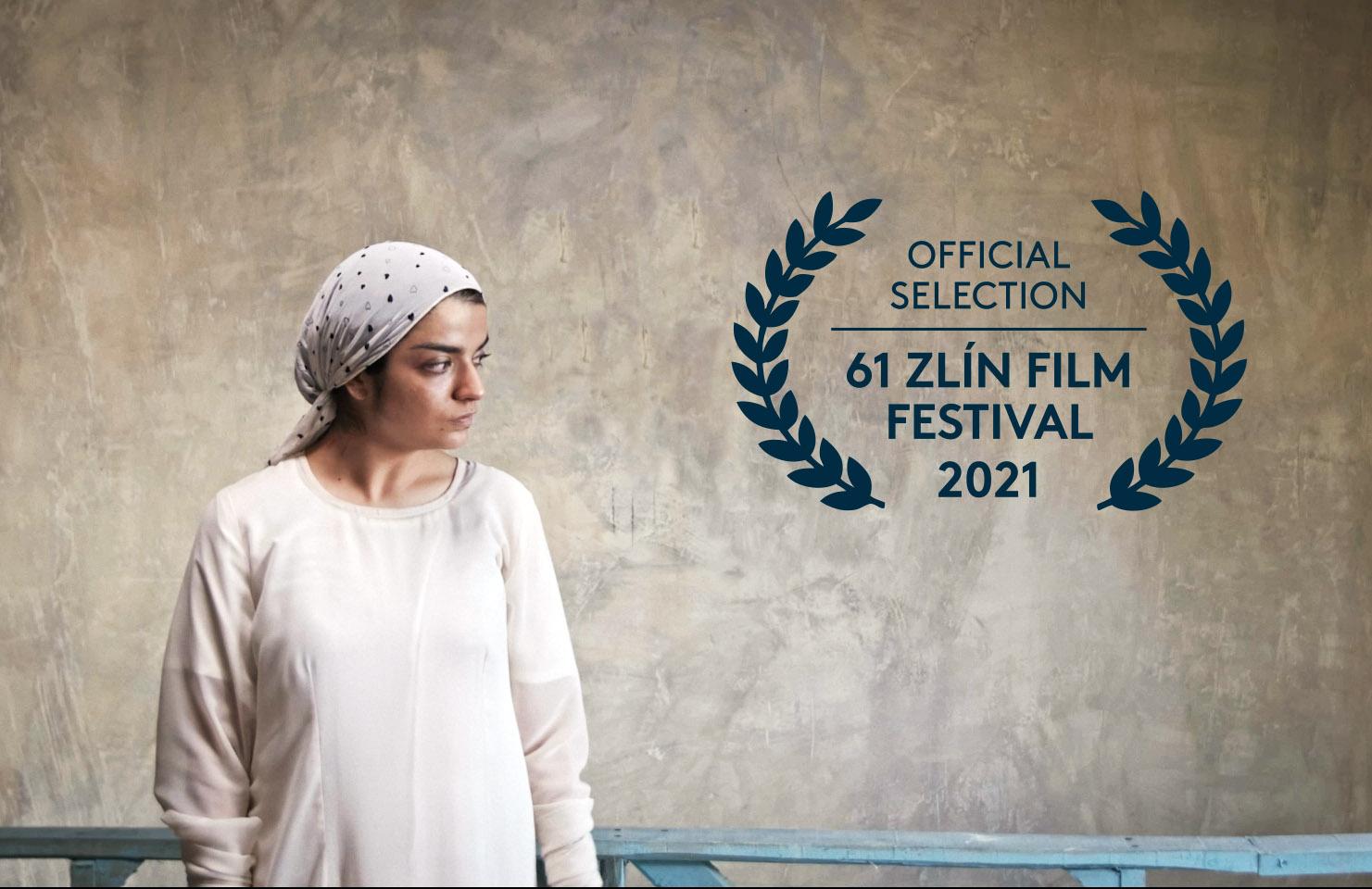 «مادرزاد» در جشنواره فیلم زِلین