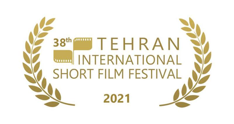 امور بینالملل جشنواره فیلم کوتاه تهران اعلام کرد: تمدید مهلت ارسال فیلم به بخش بینالملل