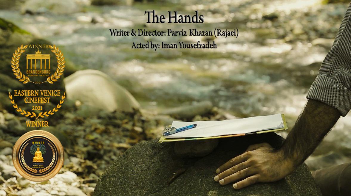 جایزه جشنواره بینالمللی Eastern Venice هند به «دستها»