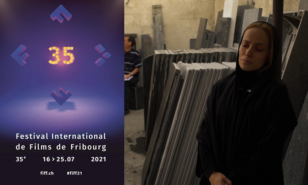 لوح سپاس بهترین فیلم جشنواره فرایبورگ به «ناهید»