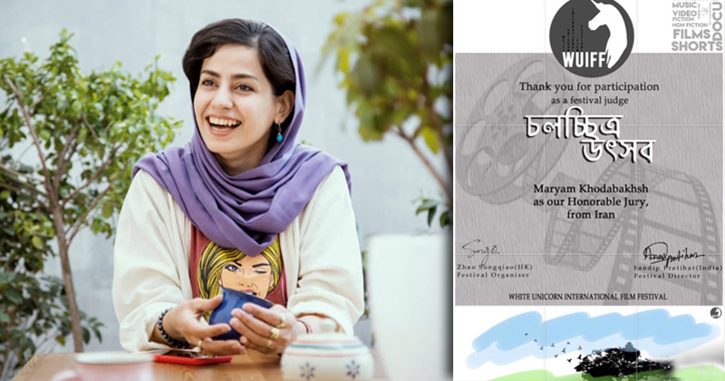 کارگردان ایرانی در جمع هیئت انتخاب جشنواره WHITE UNICORN
