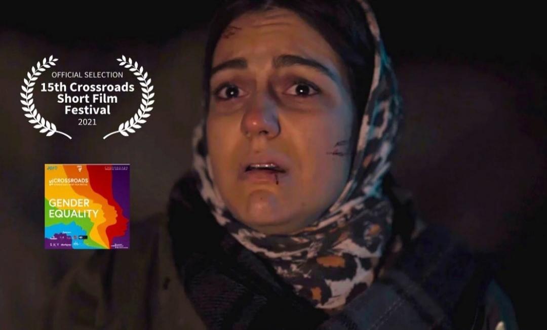 نمایش «گوسفندان ما را خواهند بلعید» در ترکیه