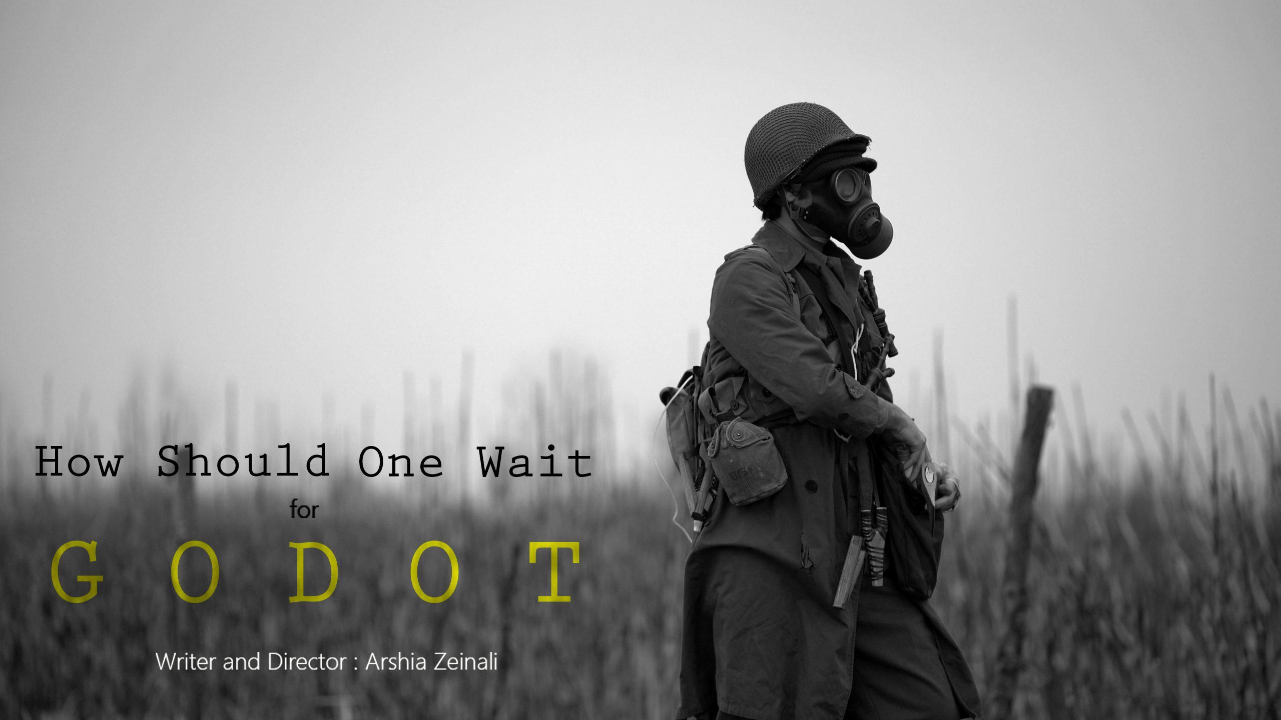 در رشت تولید شد؛ چگونه منتظر گودو باشیم + رونمایی از پوستر