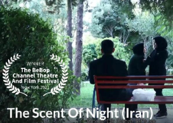 جایزه آمریکاییها به «عطر شب» ایرانی