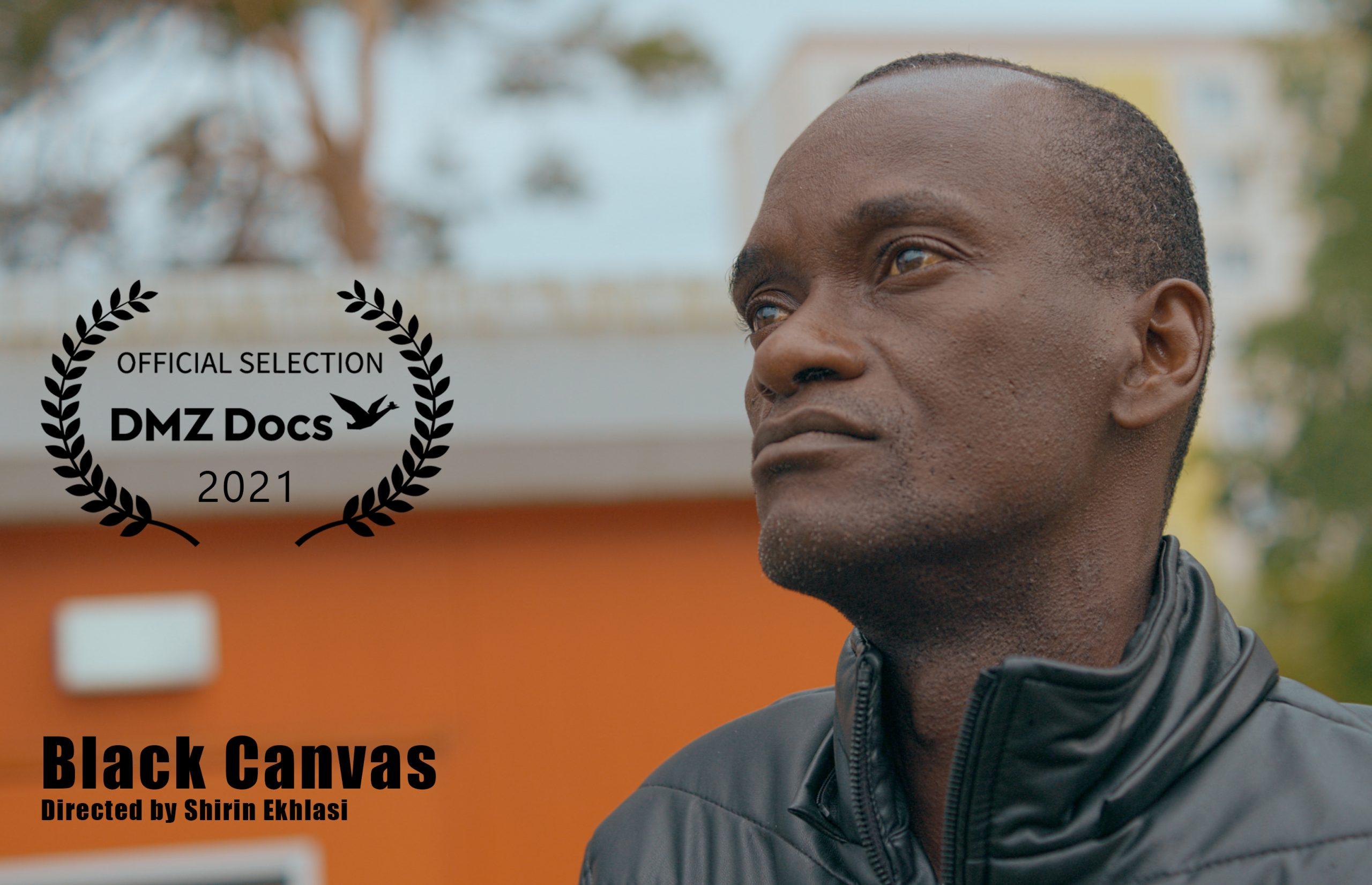 مستند کوتاه «بوم سیاه» در جشنواره DMZ کره جنوبی