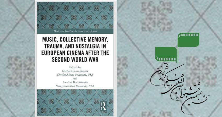 کتاب تازه انتشارات انجمن سینمای جوانان ایران معرفی شد؛ کتابی درباره موسیقی فیلم؛ ابزار پرقدرت گسترش حافظه بحران روحی و غم روزهای از دسترفته