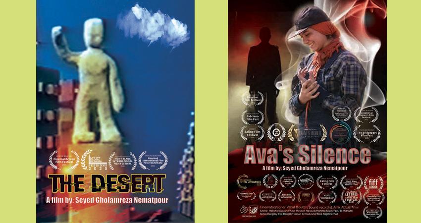 دو فیلم از سیدغلامرضا نعمتپور در دو جشنواره بینالمللی