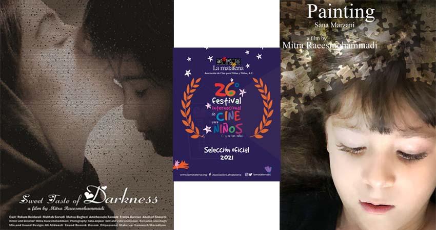 میترا رئیسمحمدی با دو فیلم کوتاه در جشنواره La Matanena مکزیک