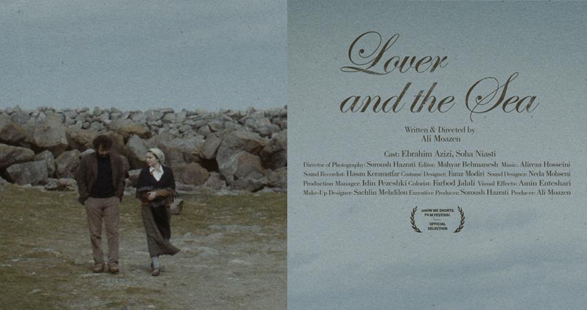 آغاز اکران جهانی «عاشق و دریا» با حضور در جشنواره مورد تأیید اسکار