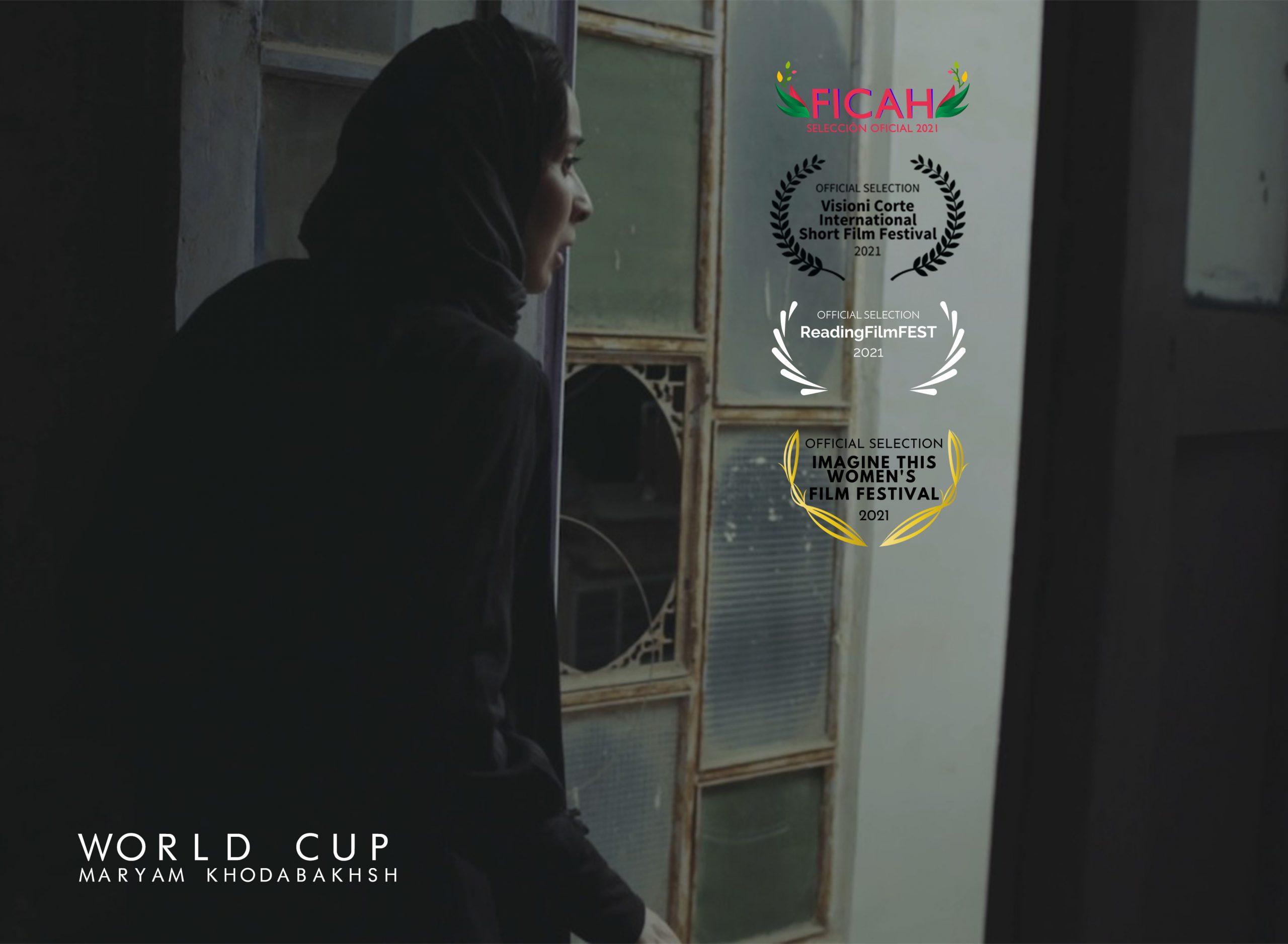 در ادامه حضورهای بینالمللی خود: «جام جهانی» در دو جشنواره بینالمللی رقابت میکند