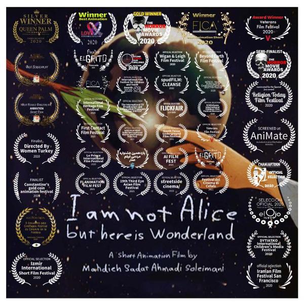 آمریکا میزبان «من آلیس نیستم ولی اینجا سرزمین عجایب است» شد