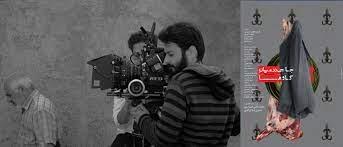 محمدعلی حسینی در گفتگو با مهر عنوان کرد؛ اکران آنلاین فیلم کوتاه بستری برای فرهنگسازی/ «دغدغه» مساله اصلی